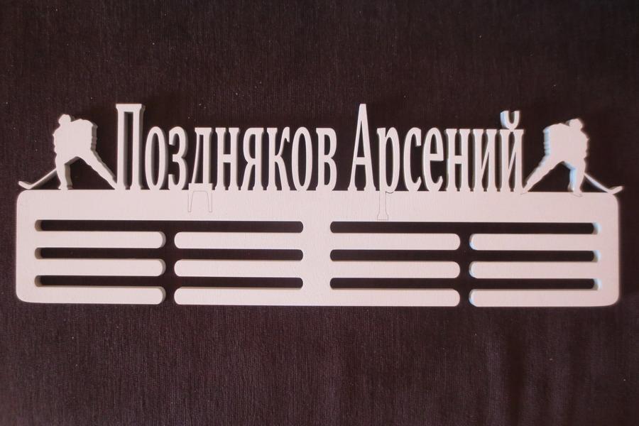 Медальница купить в Минске